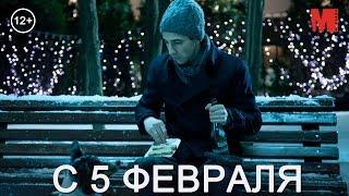 Официальный трейлер фильма «Невидимки»