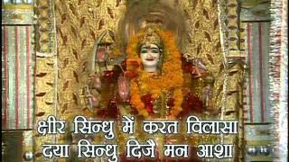 Durga Chalisa with Lyrics [Full Song] Tere Dar Se Maalomaal Ho Gaya