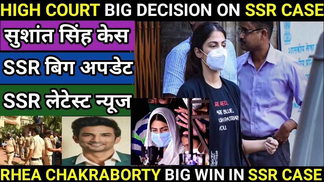 Download Rhea Chakraborty Huge Win In Sushant Singh Rajput Case || SSR Big Update || SSR Latest News || Court