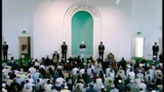 Friday Sermon: 19th June 2009 - Part 1 (Urdu)