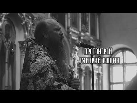 Из кинематографа в Церковь. Протоиерей Дмитрий Рощин