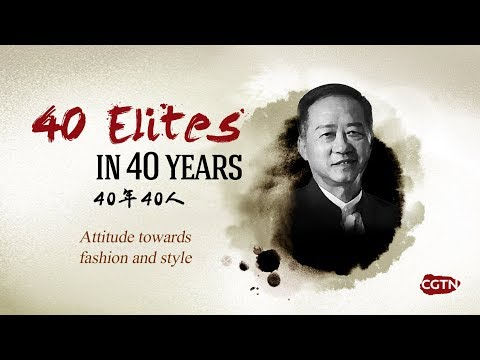 40 Elites in 40 Years: the 'godfather' of Chinese fashion