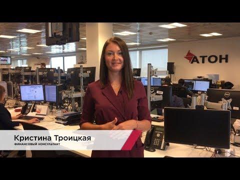 Новости Банка «Глобэкс»
