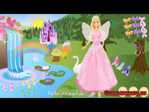 Барби либидинава озера игры скачать