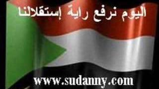 اليوم نرفع راية إستقلالنا - محمد وردي