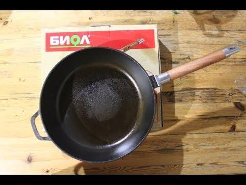 Новая чугунная сковорода Биол 26см.  Отзыв после 2 недель использования. + Приготовление блинчиков.