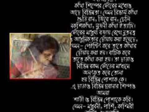Bengali Fashion Designing - Sumita Boutique