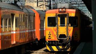 [HD] The Taiwan TRA down T.C. Ltd Exp DMU Train DR3000 train no. 2051 arrive Kaohsiung Station