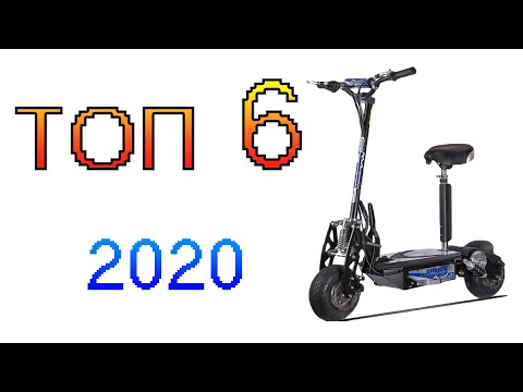 ТОП-6 ЭЛЕКТРОСАМОКАТ 2020 - Плюсы и Минусы - Обзор Лучших Моделей !