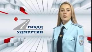 Программа Светофор. Выпуск 87 от 01.12.2016 (СТС-Ижевск)