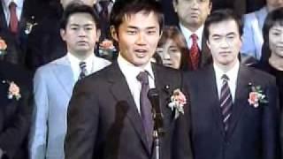 20051123 笑いと拍手を呼ぶ男 杉村太蔵議員! thumbnail