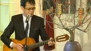 Đức Huy - Tiếng đàn Guitar