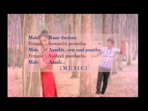 Naan thedum sevvanthi poo karaoke - for male singer - Maya Padma