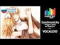 Vocaloid RUS Cover Synchronicity 3 3 Meguru Sekai No Requiem Harmony Team mp3