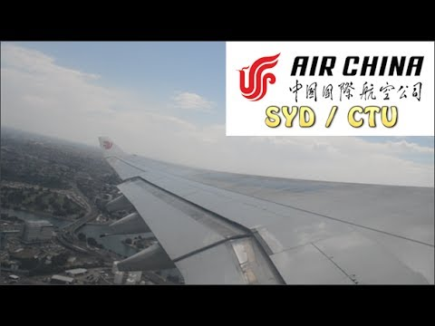 Air China / Sydney to Chengdu / Airbus A330-200 / MJT GLOBAL