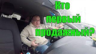 Продажный таксоблогер/StasOnOff