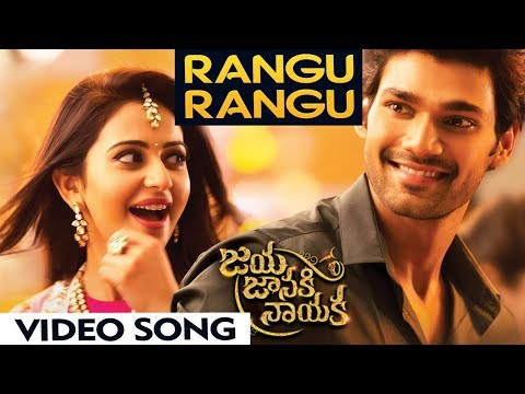 Rangu Rangu Kallajodu Video Song - Jaya Janaki Nayaka Movie | Bellamkondasrinivas | Rakul Preet