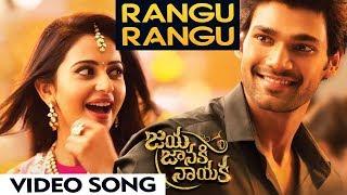 Jaya Janaki Nayaka Full Video Songs   Rangu Rangu Video Song   Bellamkonda Sai Srinivas, Rakul Preet