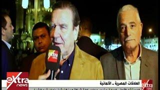 بالفيديو.. المستشار الألماني السابق: لا يوجد تقصير أمني في مصر
