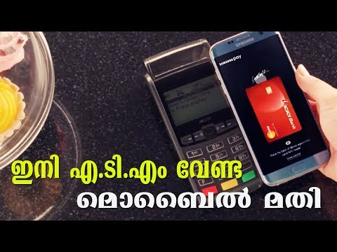 Your mobile will replace your ATM card