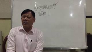 ការសង្ខេបរឿងរាមកេរ្តិ៍ខ្មែរ ខ្សែទី3សម្រាប់ សិស្សទូទៅ ពិសេសថ្នាក់ទី12  Reamke Khmer Episode 3