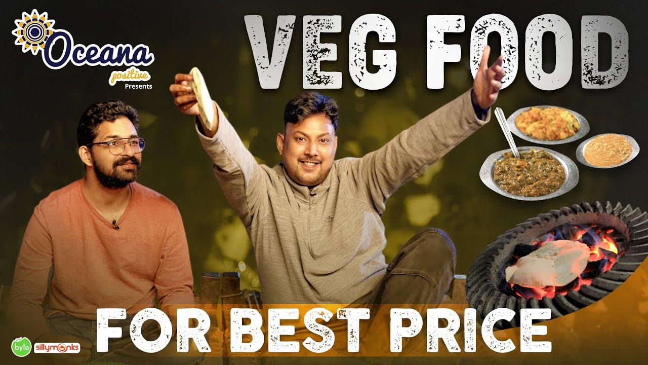 Best Price Veg Food   Sharma Dhaba   Vijayawada   Punjabi Dhaba food   street Byte   Silly Monks