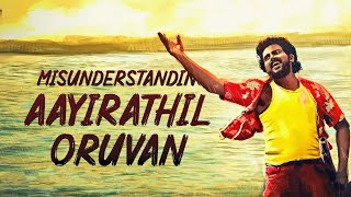 Understanding Aayirathil Oruvan | Analysis and Decoding | Chapter 1
