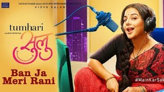 Ban Ja Tu Meri Rani (Female Version)