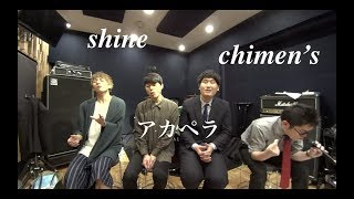 今回は新曲の練習動画です。 Smooth Aceさんのshineを唄ってみました。 ...