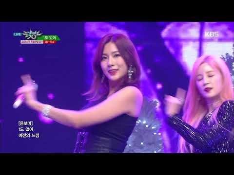 뮤직뱅크 Music Bank - 1도 없어(Im so Sick) - 에이핑크(Apink).20181221