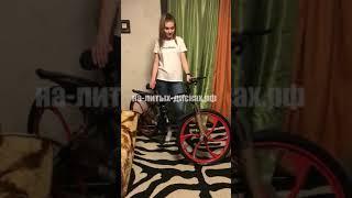 Отзыв о велосипеде на литых дисках 3