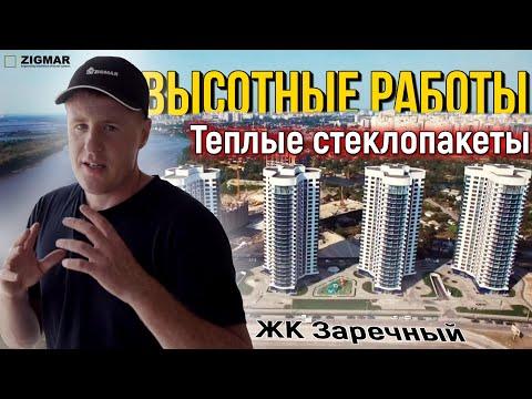 Купить квартиру в Киеве возле метро