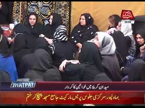 Role of Women in Karbala Tragedy