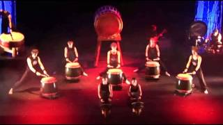 Beowulf - Kagemusha Taiko