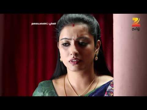 Thalayanai Pookal - Episode 93 - September 28, 2016 - Best Scene