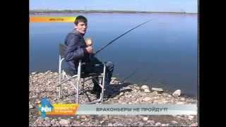 Рыбалка запрещена, но это не останавливает иркутских браконьеров