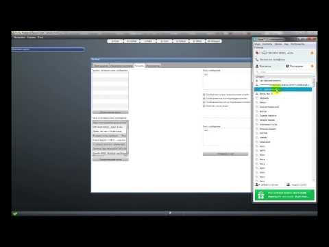 Модуль ER-Flyer автоматизации Скайпа ER-FLY Комбайна