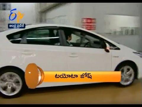 Andhra Pradesh | 3rd September 2017 | ETV 360 7:30 AM News Headlines