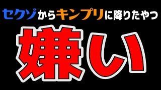 #80 偏見ダラケの2人【ジャニヲタ】