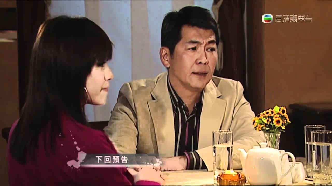 TVB 刑警 - 第21集節目預告 - YouTube