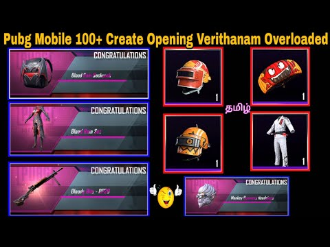 Pubg Mobile 100+ Mega Create Opening in Tamil | Tyson Noob Gamer |