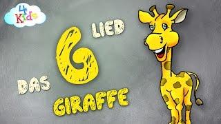 Das G-Lied für Kinder zum lernen und mitsingen. Alphabet Buchstabenlieder