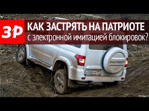 УАЗ в Украине. Цены, где купить UAZ. Новые модели УАЗ