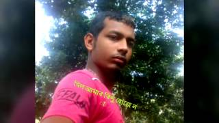 bangla song ss romio(3)