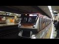 東急目黒線・大井町線 大岡山駅 の動画、YouTube動画。