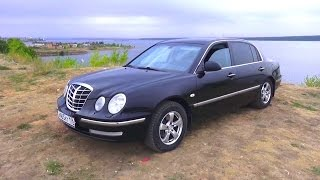 My New Car Kia Opirus-Amanti