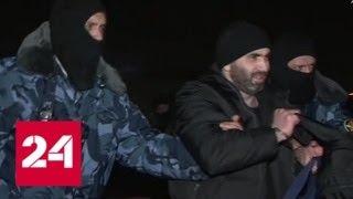 Спецборт для киллеров: банду Гагиева доставили в Москву - Россия 24