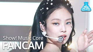 Download lagu [예능연구소] 블랙핑크 제니 직캠 'How You Like That' (BLACKPINK JENNIE FanCam) @Show!MusicCore 200704