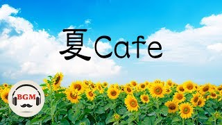 Healing Cafe Music - Piano & Guitar Music - Peaceful Music For Work, Study