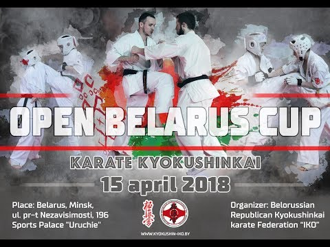 BELARUS OPEN CUP (14-15 APRIL 2018, MINSK)